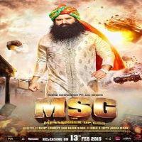 MSG – The Messenger
