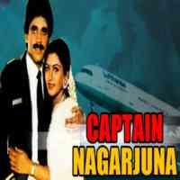 Captain Nagarjun