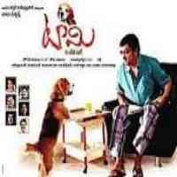 tommy movie in telugu