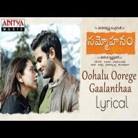 Oohalu Oorege Gaalanthaa