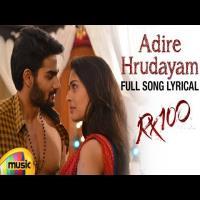 Adire Hrudayam