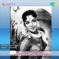 Gandhari Garva Bhangam