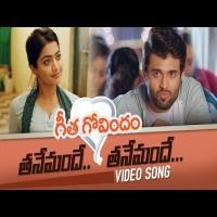 geetha govindam film mp3 free download