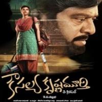 Kousalya Krishnamurthy 2019 Telugu Movie Mp3 Songs