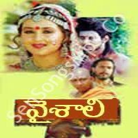Vaishali 1988 Telugu Mp3 Songs Free Download Naa Songs